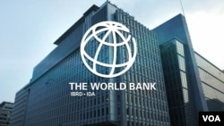 The World Bank | بانک جهانی