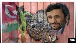 Блоггеру грозит смертная казнь в Тегеране