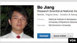 被FBI抓捕的中国公民姜波(音译)在职业社交网站Linked in上的个人简介 (图片来源:Linked in)