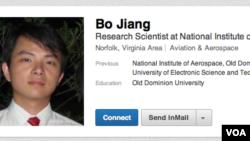 姜波在职业社交网站Linked in上的个人简介 (图片来源:LinkedIn)