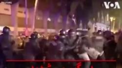 درگیری شدید پلیس و معترضان در بارسلون