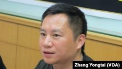 华人民主书院主席 王丹