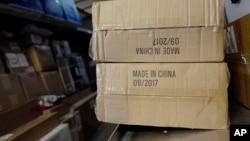 "UPS卡车上标有""中国制造""的包裹在纽约交付"