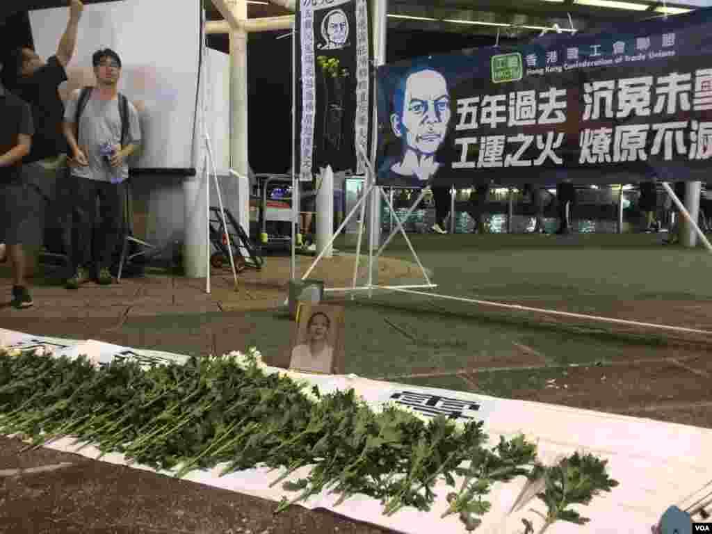"""香港职工盟、支联会、社民连等团体和政党悼念湖南民主人士李旺阳""""被自杀""""五周年"""