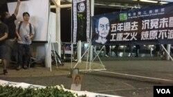 """港人悼念湖南民主人士李旺阳""""被自杀""""五周年"""
