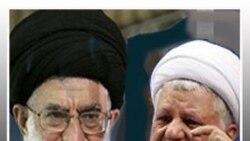 وقايع روز: رفسنجانی در مشهد اختلاف بين سران جمهوری اسلامی را جدی توصيف کرد