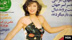 عکس مرجان روی جلد مجله اطلاعات هفتگی - سال ۱۳۵۴