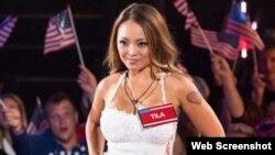 Nữ diễn viên gốc Việt Tila Tequila. (Ảnh chụp màn hình trang web E! Online).