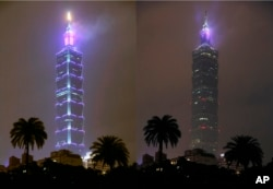 This combo photo shows the Taipei 101 skyscraper with its lights on and off to mark Earth Hour in Taipei, Taiwan, Saturday, March 19, 2016.