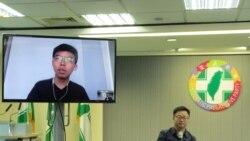 香港众志秘书长黄之锋:一国两制绝对不能在台湾落实