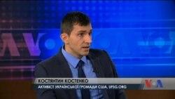 Як проукраїнські активісти у США лобіюють Сенат підтримати законопроект STAND for Ukraine. Інтерв'ю