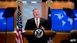 美国国务卿蓬佩奥2020年7月15日在国务院举行记者会。