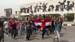 Video of Baghdad Protesters, May 6 2016