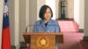 蔡英文不接受两岸和平协议 决心2020竞选连任