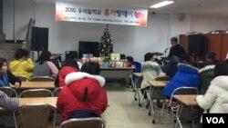 서울 관악구의 탈북민 대안학교 '우리들학교'가 18일 방학식을 가졌다.