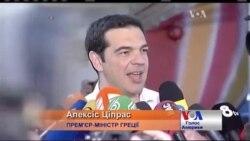 """Аналітика: Чи стане приклад Греції """"заразним""""? Відео"""