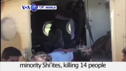 VOA60 World PM - Pakistan: Taliban roadside bomb targets minority Shi'ites, killing 14 people