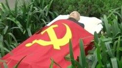 中国盛葬前中共宣传高官 左派或受鼓舞