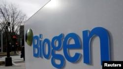 黎姓女子供职的波士顿渤健(Biogen)生物科技公司(2017年1月26日)。