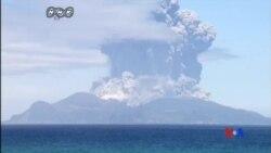 2015-05-29 美國之音視頻新聞:日本新岳火山爆發