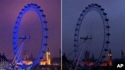 23일 '지구의 시간' 전후 영국 런던의 야경