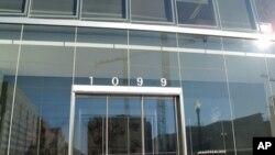 央視未來在華盛頓演播中心所在地-1099紐約大道