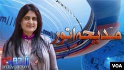 اردن میں انتخابات