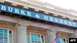 伯克/赫伯特银行是维吉尼亚州北部一个历史悠久的社区银行