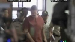 2011-11-03 美國之音視頻新聞: 俄羅斯質疑對布特判決的公正性