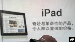 چین میں انٹرنیٹ پر مزید سخت پابندیاں