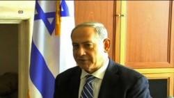 Керри встретился с Нетаньяху