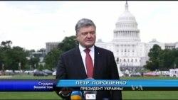 Студія Вашингтон: Підсумки візиту Президента України до США