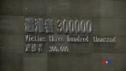2014-12-13 美國之音視頻新聞: 中國舉行公祭紀念南京大屠殺