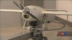 Українські інженери завершили випробування розвідувального безпілотника. Відео