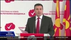 Vazhdon kriza politike në Maqedoni
