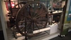 New Exhibit Explores American History Through Business History