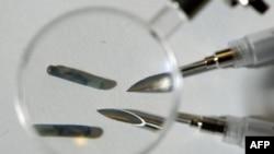 RFID čipovi ugrađeni su u kreditne kartice.