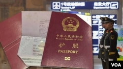 Tibetans China Passport