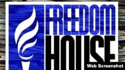 Gabaasa dhaaba mirga gaazexeessitotaaf falmu Freedom House gabaasa