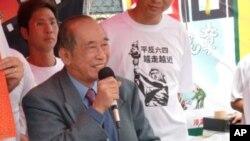香港知名民主派人士司徒华(1931-2011)
