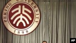 英国首相卡梅伦星期三在北京大学演讲