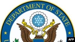 ABŞ Dövlət Departamenti_logo