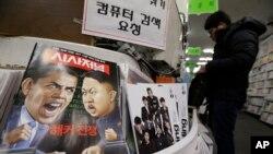 Ảnh biếm hoạ của Tổng thống Mỹ Barack Obama và lãnh tụ Bắc Triều Tiên Kim Jong Un tại một cửa hàng sách ở Seoul, Hàn Quốc.