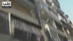 بمباران هوايی شهر حلب (سوريه)