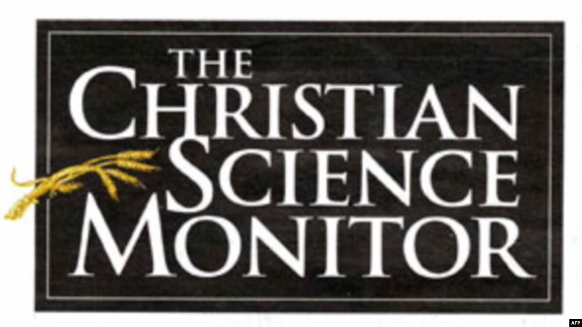 christian essay competition