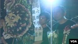香港90後青年 對政治參與積極