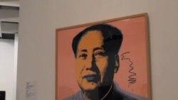 安迪.沃霍爾的毛澤東頭像畫無緣到中國展出