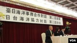 第二屆台日海洋事務合作對話會議在台北舉行