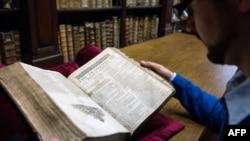 L'exemplaire de la première édition in-folio de la collection d'œuvres de William Shakespeare, datant de 1623