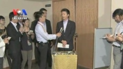 China, Japan Island Dispute Part of Upcoming APEC Summit